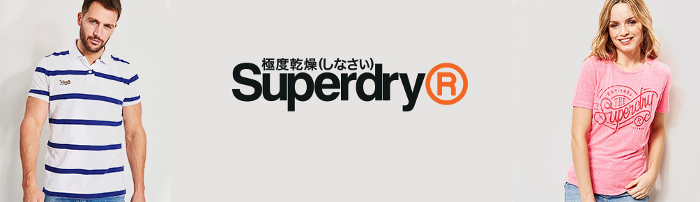 Shop For Superdry Womens Online At Lookagain